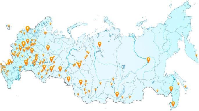 доставка по России.jpg